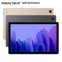 【SAMSUNG 三星】Galaxy Tab A7 3G/64G 10.4吋(Wi-Fi/T500)