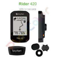 【Bryton Rider 420E 420T】GPS 導航 碼表 踏頻感測器 心率帶 自行車碼表  PCB