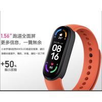◑♤✚現貨 小米手環6NFC版 送表帶 +送保護貼2張 NFC版手錶 智慧手環 心率監測 睡眠監測 運動監測