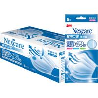 3M Nexcare 醫用口罩 成人適用 清爽藍 50枚