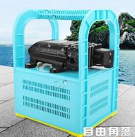 充電式抽水機 充電式抽水機戶外澆菜泵農用便攜式抽水泵12v小型抽水機自吸泵