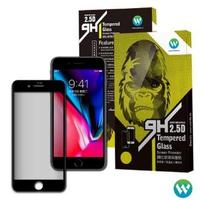 【Oweida】iPhone7/8 防窺滿版鋼化玻璃貼
