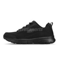 Skechers 慢跑鞋 Synergy 3.0-Eyrko 黑 灰 男鞋  【ACS】 52585BBK