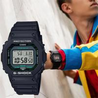 【CASIO 卡西歐】G-SHOCK 暗夜時刻 午夜霧黑 藍芽太陽能電波手錶(GW-B5600MG-1)