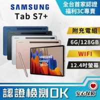 【創宇通訊│福利品】原廠盒附SPen 9成5新 SAMSUNG Galaxy Tab S7+ Wi-Fi 6G+128GB 開發票