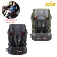 【JOIE】alevate 2-12歲成長型汽座(2色選擇)