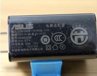 【保固一年】全新 ASUS 華碩 5V 9V 2A 18W Zenfone 快充 充電器 電源供應器 】☆原廠變壓器