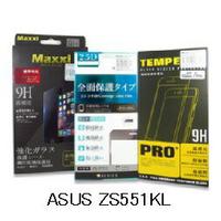 """""""扛壩子""""ASUS ZenFone 4 Pro ZS551KL黑 白 AI""""扛壩子""""MAXXI 滿版9H鋼化螢幕玻璃保護貼"""
