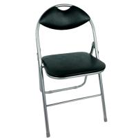 【BROTHER兄弟牌】卡羅有背折疊椅-1張組合(黑色)-餐椅/書椅/休閒椅/會議椅營業用居家客飯廳收納