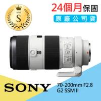 【SONY 索尼】福利品 SAL70200G2 70-200mm F2.8 G SSM 二代 A接環 望遠鏡頭(公司貨)