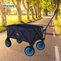 【LIFECODE】露營推車/折疊拖車/兒童寵物推車/收折較小-2色可選(90x50x35cm-9吋輪)
