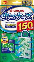 【野道家】日本金鳥防蚊掛片150日