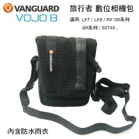 【eYe攝影】現貨 Vanguard 精嘉 VOJO 8 旅行者 數位相機包 LX7 LX9 GR3 RX100 IV