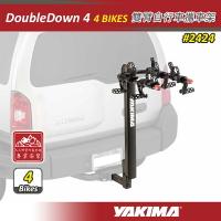 【露營趣】新店桃園 YAKIMA 2424 DoubleDown 4 雙臂自行車攜車架 4台份 拖車式攜車架 自行車支架 後背式單車架 腳踏車架 鐵馬 公路車