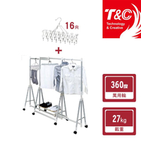 【T&C】三段式伸縮多用途曬衣架+304不鏽鋼襪夾-16夾