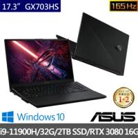 【ASUS 華碩】Zephyrus GX703HS 17吋2K 165HZ電競筆電(i9-11900H/32G/2TB SSD/GeForce RTX 3080 16G/W10)
