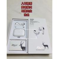 A3 PRO 真無線藍芽耳機 5.0晶片 TWS自動配對 air plus pro