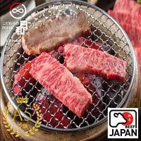 【日和RIHE】日本頂級A5和牛 牛肋條燒肉片200g/300g 冷凍免運