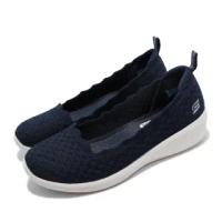 【SKECHERS】休閒鞋 Arya-Comfy Elegance 女鞋 楔形低跟娃娃鞋 增高 泡棉鞋墊 藍 米(104112-NVY)