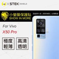 【o-one台灣製-小螢膜】VIVO X50 Pro 鏡頭保護貼 兩入組(曲面 軟膜 SGS 自動修復)