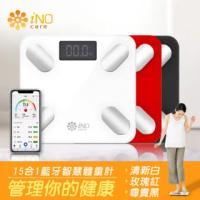 【iNO】15合1健康管理藍牙智慧體重計CD850三色可選(CD850-B)