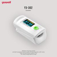 YUWELL | เครื่องวัดออกซิเจนในเลือดที่ปลายนิ้ว รุ่น YX 302
