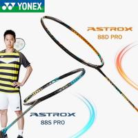 2021 Astrox 88s / 88d Pro 羽毛球拍新款進攻專業羽毛球拍