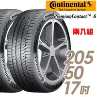 【Continental 馬牌】PremiumContact PC6 舒適操控輪胎_二入組_205/50/17(車麗屋)