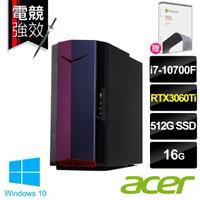 【+Office 2021】Acer NITRO N50-610SE i7 電競電腦(i7-10700F/16G/512G SSD/RTX3060Ti/W10)