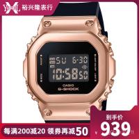 CASIO卡西歐手錶男女玫瑰金ins風復古金屬錶殼小方塊GM-S5600PG-1 eJUt