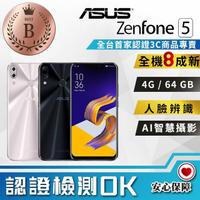【ASUS 華碩】福利品 ASUS ZENFONE 5 ZE620KL 6.2吋八核心智慧型手機 4G/64G(全機8成新)