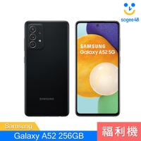 【Samsung】Galaxy A52 256GB【福利機】