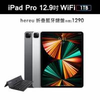 藍芽摺疊鍵盤組【Apple 蘋果】iPad Pro 12.9 5th WiFi(1TB)