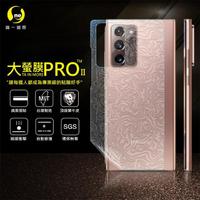 【o-one大螢膜PRO】Samsung Galaxy Note20 Ultra 5G 滿版手機背面保護貼