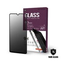 【T.G】SAMSUNG Galaxy A42 5G 全包覆滿版鋼化膜手機保護貼-防窺(防爆防指紋)