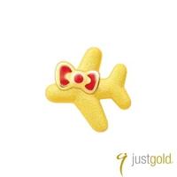 【Just Gold 鎮金店】Hello Kitty 旅行家純金系列 黃金單耳耳環-飛機
