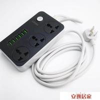 LDNIO新品香港版英規USB插排插板拖線板英式英標美標插座美國澳門
