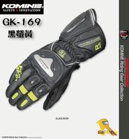 ~任我行騎士部品~日本 KOMINE GK-169 黑黃 競賽級 鈦合金 皮革 手套 長手套