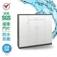 【IHouse】SGS 防潮抗蟲蛀緩衝塑鋼四門一抽置物鞋櫃 寬128深33.5高117CM