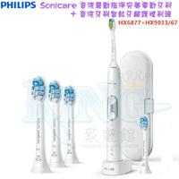 【贈HX9033智能牙齦護理刷頭 共3+2=5個】PHILIPS 飛利浦音波震動極淨完美電動牙刷 原廠公司貨 HX6877