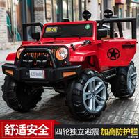兒童電動車 兒童四輪電動車越野車四驅玩具遙控汽車可坐大人寶寶帶搖擺雙人車 限時折扣
