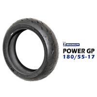 米其林輪胎 MICHELIN POWER GP 180/55-17