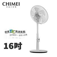 CHIMEI奇美 16吋DC直流 立扇 風扇 電風扇 DF-16G1ST