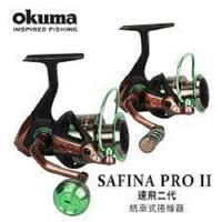 寶熊 OKUMA  Safina Pro II 速飛二代【海天龍釣具商城】2500~14000型 紡車式捲線器