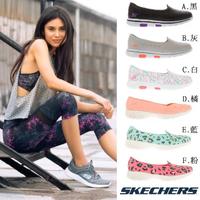 【SKECHERS】女輕量 防水洞洞健走鞋(多款)