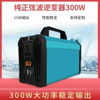 太陽能便攜系統 戶外儲能電池家用小型發電機組 應急光伏儲能系統