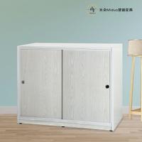 4.1尺拉門塑鋼衣櫥 防水塑鋼衣櫃【米朵Miduo】