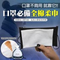 【防疫必備】SGS韓國熱銷 拋棄式防飛沫口罩防護全棉柔巾