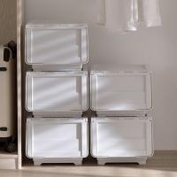 ✿翻蓋式收納箱✿熱賣 前開式客廳雜物收納箱 臥室衣物整理儲物盒透明翻蓋斜口箱疊加【萌寶時光】