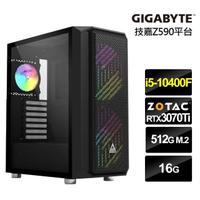 【NVIDIA】GEFORCE RTX 3070 Ti獨顯 i5六核心電競機(龍牙公爵/技嘉Z590/i5-10400F/16G/512G_SSD)